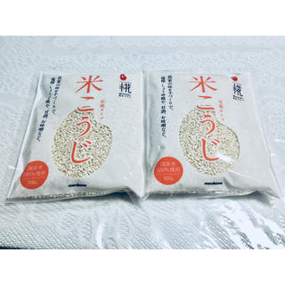 米こうじ 乾燥 米麹 マルコメ 乾燥米こうじ 300g 2点セット(米/穀物)