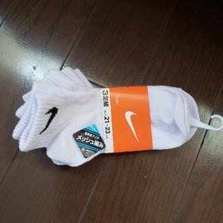 未使用 21~23センチ NIKE靴下