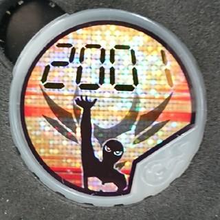 バンダイ(BANDAI)のエナジーアイテム 「時空(2001)」 仮面ライダー ブットバソウル ホット04(特撮)