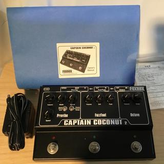 Captain cactailエフェクター(エフェクター)