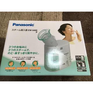 パナソニック(Panasonic)のパナソニック スチーム吸入器(加湿器/除湿機)