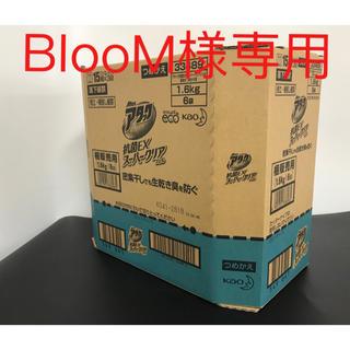 BIoo様専用   (12/15/3)(洗剤/柔軟剤)