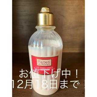ロクシタン(L'OCCITANE)のお値下げ中!ロクシタン ボディーミルク(ボディローション/ミルク)