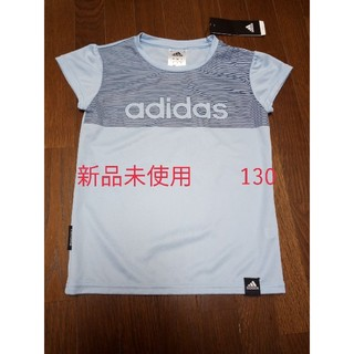 アディダス(adidas)の半袖130 アディダス(Tシャツ/カットソー)