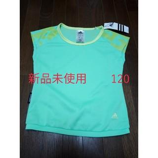 アディダス(adidas)のadidas半袖 120(Tシャツ/カットソー)