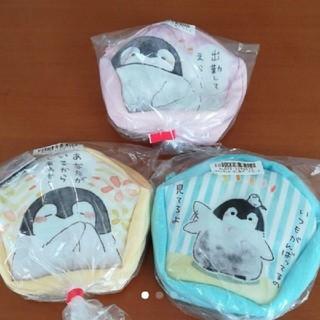 コウペンちゃん ほし型 ポーチ 全3種類(キャラクターグッズ)