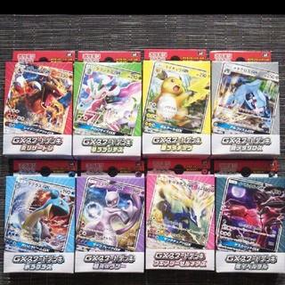 ポケモン(ポケモン)のポケモンカードGXスターターデッキ セット(カード)