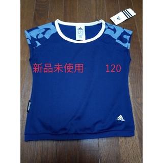 アディダス(adidas)の半袖12(Tシャツ/カットソー)