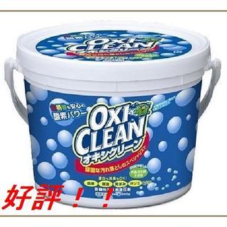 量たっぷり!オキシクリーン(洗剤/柔軟剤)