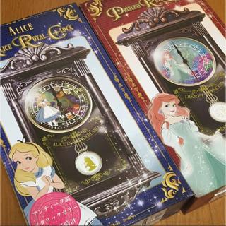 ディズニー(Disney)のプリンセスロイヤルクロック 2つセット✨(掛時計/柱時計)