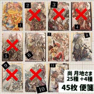 B5同人便箋ペーパー 尚月地様 オリジナルイラスト 45枚バラセット まとめ売り(その他)