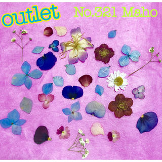 ♡outlet♡沢山のお花セット♡押し花素材♡(各種パーツ)