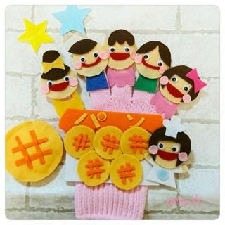 ぱんやにひとつのメロンパン♪手袋シアターエプロンシアター保育士保育園幼稚園実習(知育玩具)