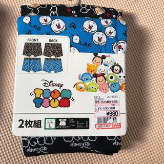 ディズニー(Disney)のボクサーパンツ二枚組ツムツム(ボクサーパンツ)