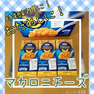 コストコ(コストコ)のコストコ☆マカロニチーズ(インスタント食品)