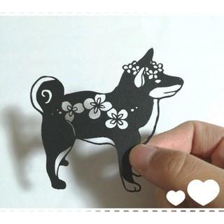 切り絵 柴犬(アート/写真)