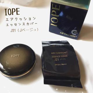 アイオペ(IOPE)のIOPE エアクッションエッセンスカバー (ファンデーション)