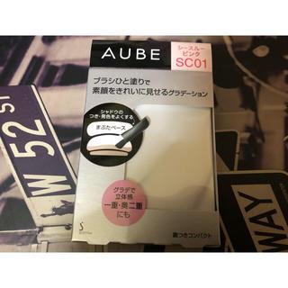 オーブ(AUBE)のAUBE ひと塗りシャドウSC01シースルーピンク(アイシャドウ)