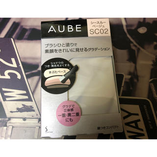 オーブ(AUBE)のAUBE ひと塗りシャドウSC02シースルーベージュ(アイシャドウ)