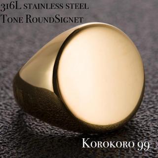 316Lステンレストーンラウンドシグネット リング ゴールド 【19号】(リング(指輪))