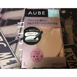 オーブ(AUBE)のAUBE ひと塗りシャドウ13グリーン系 本日限定値下げ(アイシャドウ)