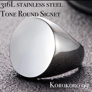 316Lステンレス トーンラウンドシグネット リング シルバー 【19号】(リング(指輪))