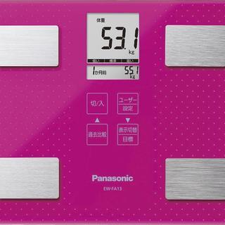 健康管理に  パナソニック体重計・体組成計(体重計/体脂肪計)