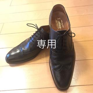 益荒王7803様専用 SCOTCH GRAIN(ドレス/ビジネス)