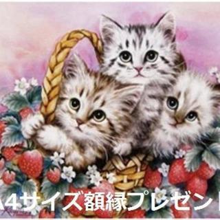 ダイヤモンドアート(A4額付きフルセット)いちごのバスケットに入った3匹の子猫(アート/写真)