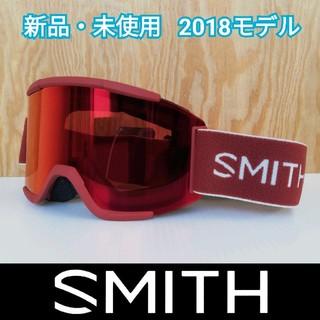 SMITH - 【SMITH Squad 2018モデル】ゴーグル
