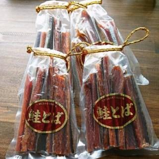 北海道産鮭とば115g×4袋セット!