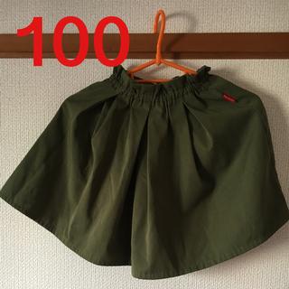 ムージョンジョン(mou jon jon)のキュロット スカート moujonjon キッズ 100 女の子(スカート)