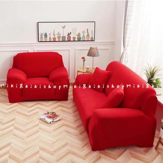 リラックママ 様 専用ソファーカバー1234人掛け用 A赤い02021(ソファカバー)