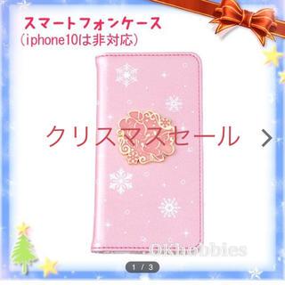 ディズニー(Disney)のクリスマスセール!ディズニークリスマス    スマホケース新品(iPhoneケース)