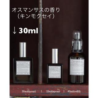 オゥパラディ(AUX PARADIS)のAUX PARADIS 香水 金木犀の香り(香水(女性用))