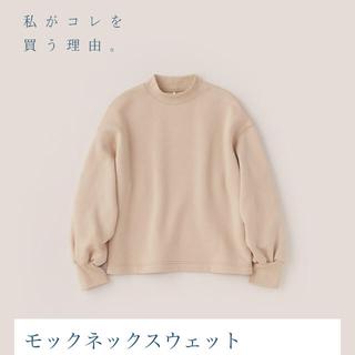 ジーユー(GU)の【新品タグ付き】GU モックネックスウェット ベージュ XL(トレーナー/スウェット)