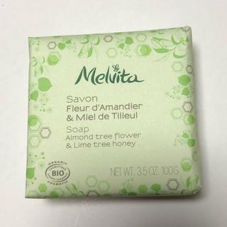 メルヴィータ(Melvita)のメルヴィータ ビオソープ(ボディソープ/石鹸)
