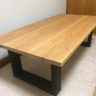 大特価 無垢材を使ったセンターテーブル