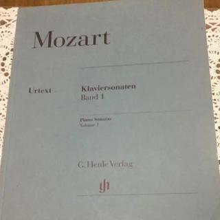 モーツァルトピアノソナタ1 楽譜 新品未使用(クラシック)