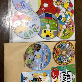 こどもちゃれんじ しまじろう DVDまとめ売り10枚(CD/DVD収納)