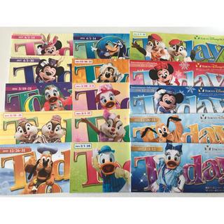 ディズニー(Disney)の【専用】TODAY 20冊(印刷物)