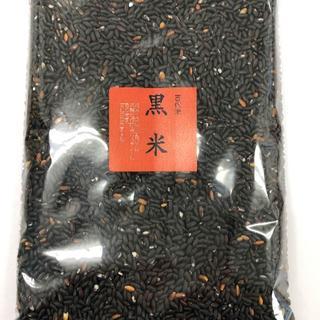 黒米(古代米) 愛媛県産 800g(米/穀物)