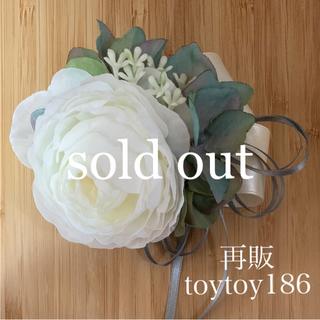 再販❤︎ toytoy186-4 コサージュ 髪飾り シンプル 卒業 入学