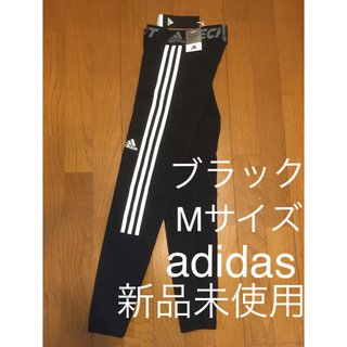 アディダス(adidas)の★値下げ!【新品未使用】アディダス adidas テックフィット パワータイツ(トレーニング用品)