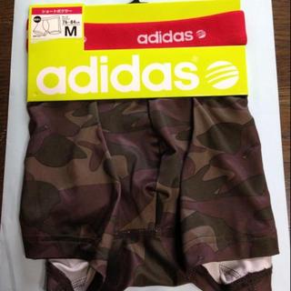 アディダス(adidas)のadidas ショートボクサー メンズ(その他)