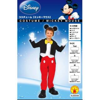 ディズニー(Disney)のディズニー ミッキーマウス キッズコスチューム 80㎝ー100㎝(ドレス/フォーマル)