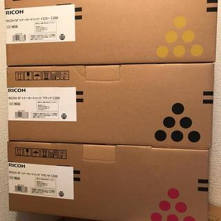 リコー(RICOH)のRICOH IPCIO トナーC200  3本 未使用品(OA機器)