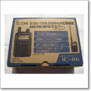 iCOM IC-R6(アマチュア無線)