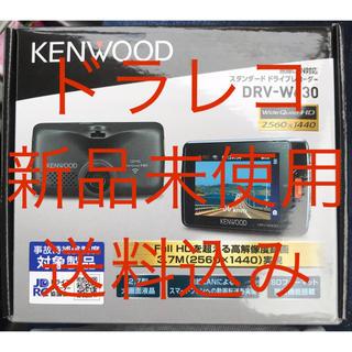 ケンウッド(KENWOOD)のドライブレコーダー KENWOOD(セキュリティ)