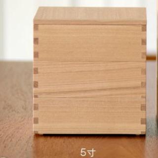松屋漆器店 ナチュラル 白木塗タモ 5寸三段重箱 ハシュケ別注 飯島奈美(弁当用品)